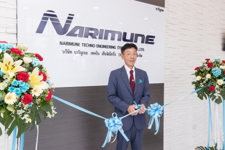 02.03.2018 - New Office Opening Ceremony